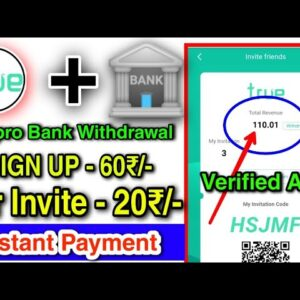 New Cryptocurrency Earning App 2021 || USDT Bank Me withdraw Kaise Kare || Truepro App